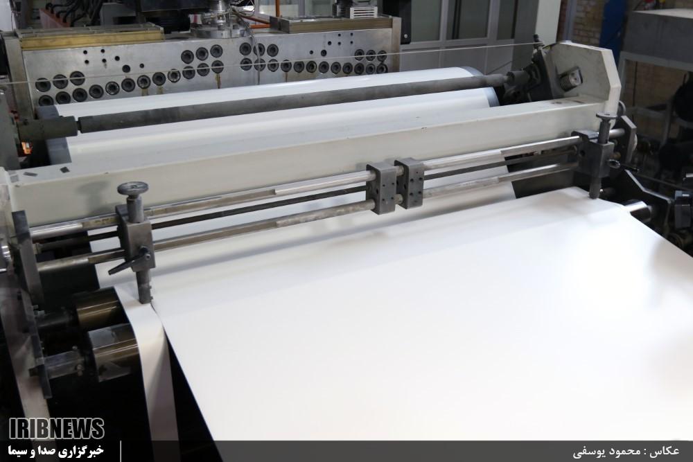 کارخانه پیشگامان تولید کاغذ سنگی در یزد