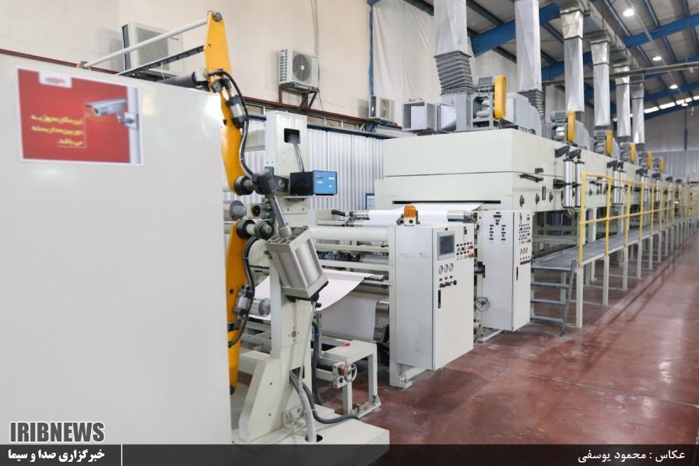 کارخانه تولید کاغذ از پودر کربنات کلسیم در یزد با برند gwell