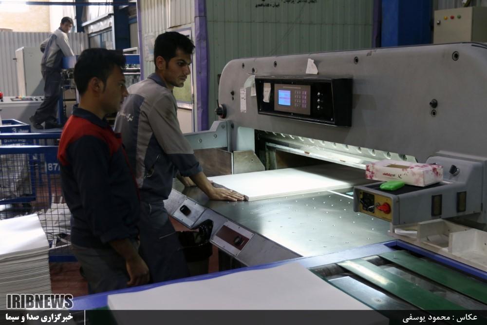 تولید کاغذ از پودر کربنات کلسیم در یزد با برند جی ول