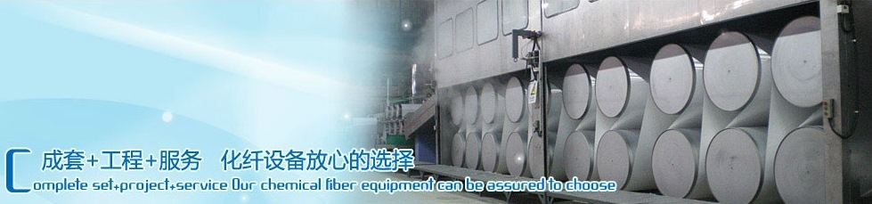Annealing, High Tenacity, cotton fiber
