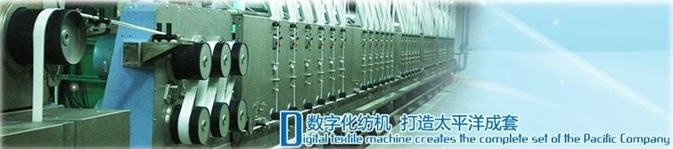 polyester fiber production line