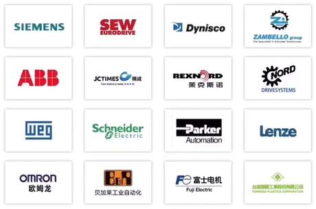 worldwide brand parts